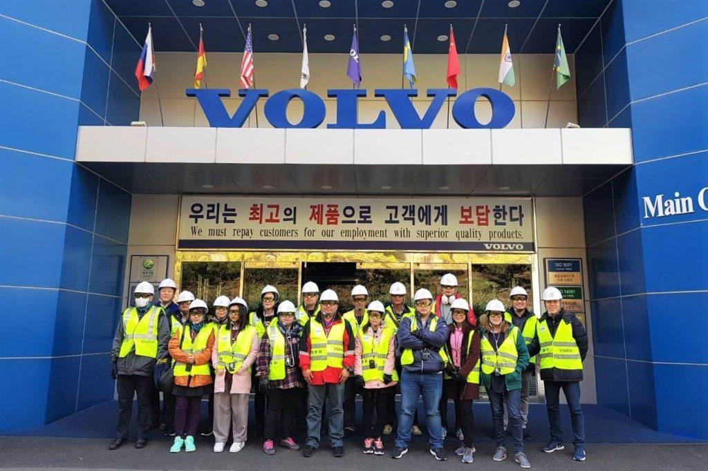 อิตัลไทยอุตสาหกรรม พาลูกค้าเยี่ยมชมโรงงาน Volvo ประเทศเกาหลีใต้