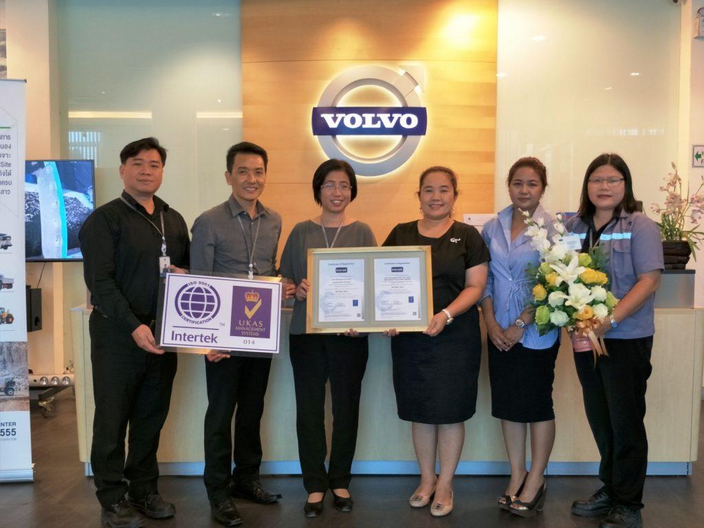 อิตัลไทยอุตสาหกรรม ยกระดับการให้บริการด้วยมาตรฐาน ISO 9001:2015