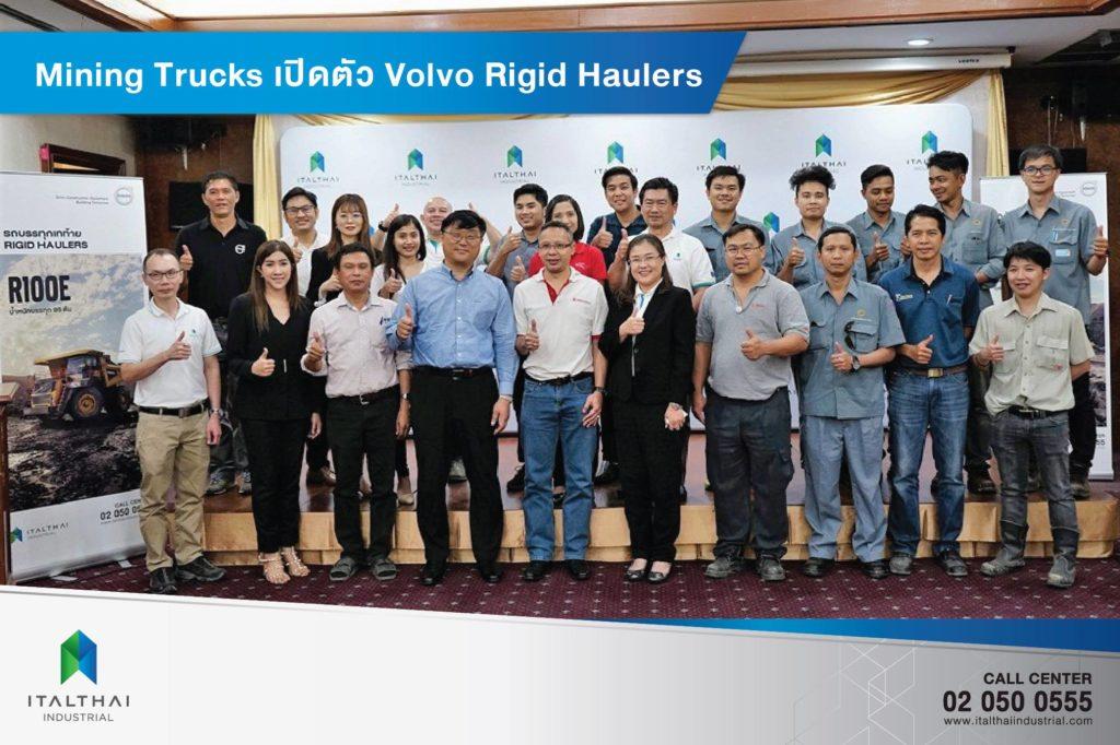 งาน Mining Trucks อิตัลไทยอุตสาหกรรม กลุ่มลูกค้ากลุ่มเหมืองและโรงโม่