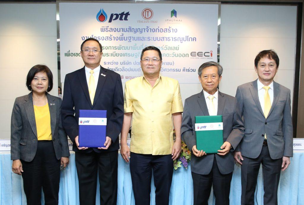 อิตัลไทยวิศวกรรม ได้ลงนามสัญญาจ้างกับ ปตท